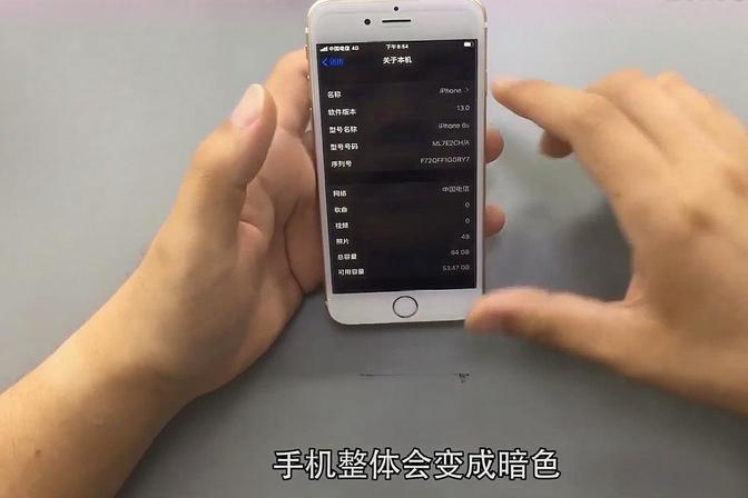 iOS 13测试版尝鲜体验,更新的具体内容介绍,以及存在的BUG