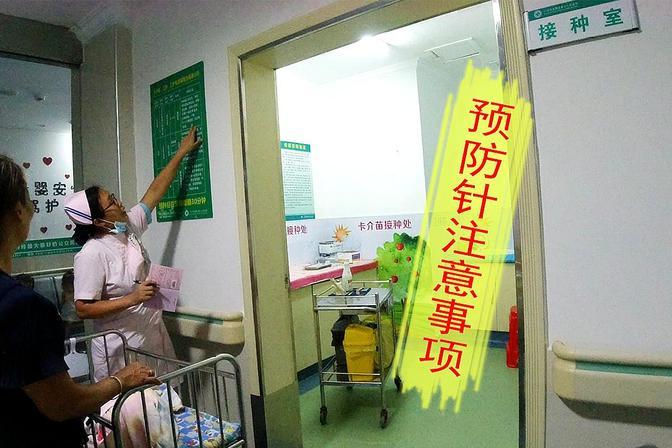 宝宝出生24小时内,必须要接种的疫苗!听护士讲讲要注意些什么?