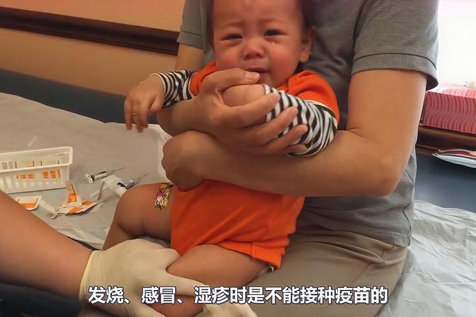 宝宝打完疫苗后洗澡了,会不会有什么不好,这可怎么办?