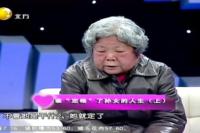 孙女得了怪病急坏爷爷奶奶,不知道什么时候就定住了