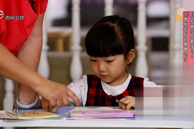 """五岁萌娃不爱学习,妈妈成""""监工""""专家批判妈妈教育方式漏洞大"""