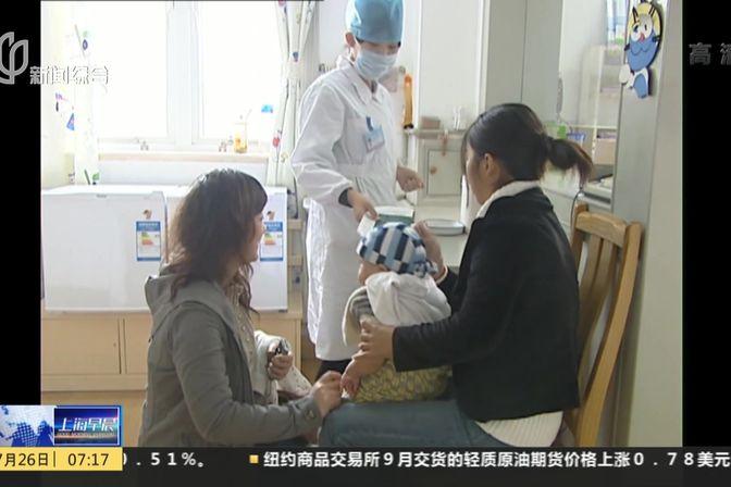中国疾控中心专家:受种儿童接种百白破疫苗总剂次不超过5剂次