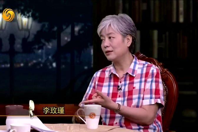 李玫瑾教授:孩子多动症是因为什么