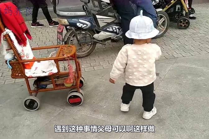 孩子想要别人东西就抢的行为,父母根据如下几点,正确的引导孩子