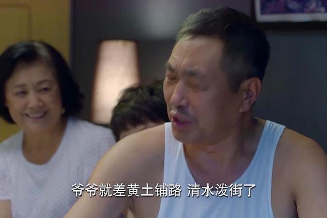 淘气爷孙:大孙子肯和爷爷奶奶亲近,这可把爷爷笑坏了,太不容易