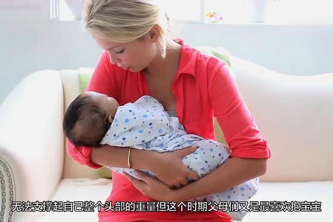 """看三种行为,最容易让宝宝变成""""歪脖子""""!别认为是对孩子好"""