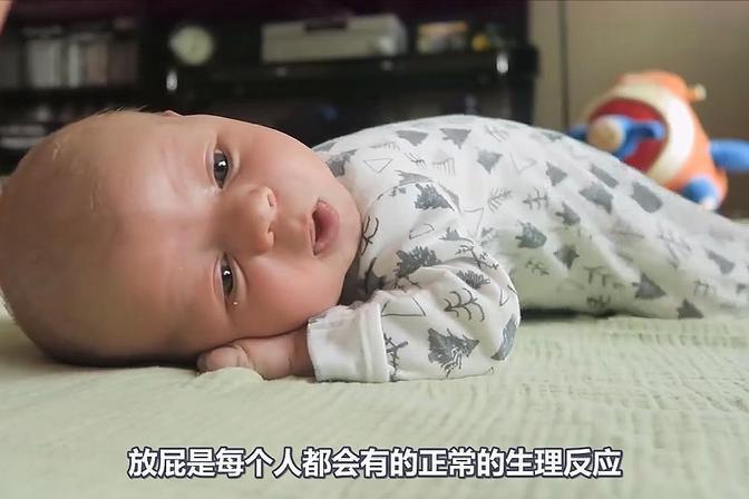 宝宝放屁或者是把尿时都会带出点屎臭死了次数又多怎么办