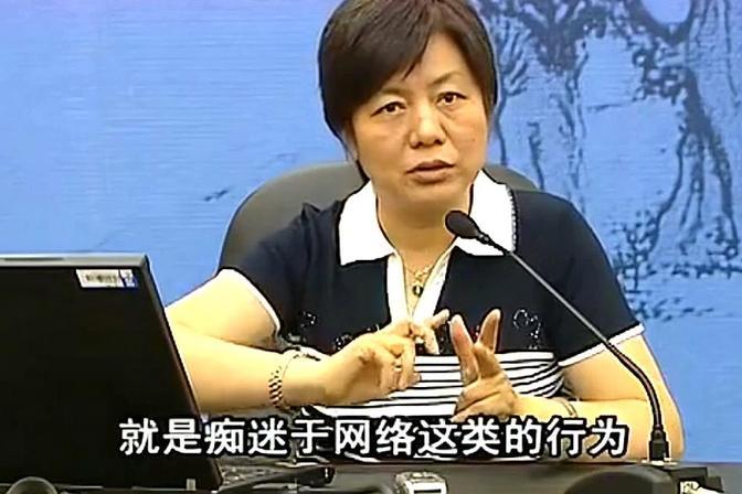李玫瑾:孩子痴迷网络游戏怎么办?那是家长没带孩子做这一些事
