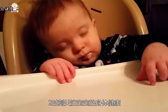 1岁宝宝失眠了,家长如何解决宝宝失眠,非常实用快来看看吧