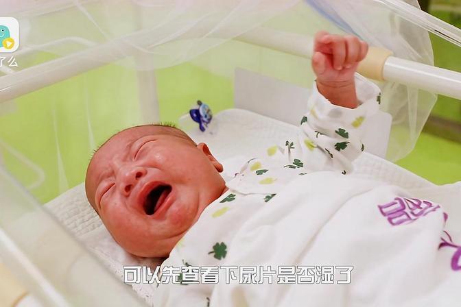 宝宝哭闹不停怎么办,教你如何判断宝宝为什么哭
