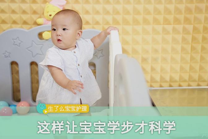 宝宝科学学步的3大要点,光脚、防滑袜能锻炼宝宝脚部触觉!
