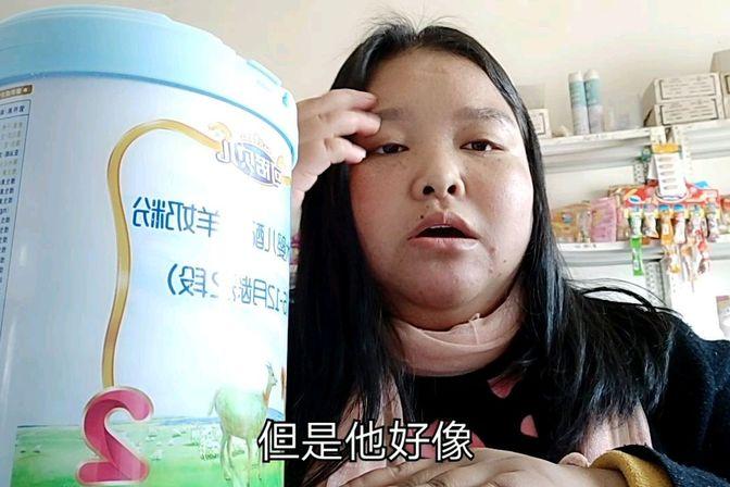 小孩子最近不喝奶粉,珍珍万般无奈,不知该如何是好