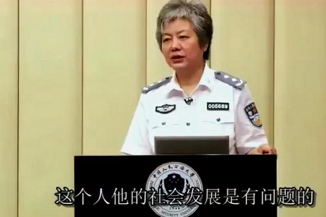 李玫瑾教授:任性的孩子容易出现什么问题