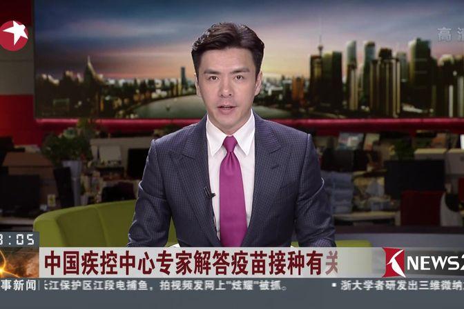 中国疾控中心专家解答疫苗接种有关问题:受种儿童接种百白破疫苗总剂次不超过5剂次