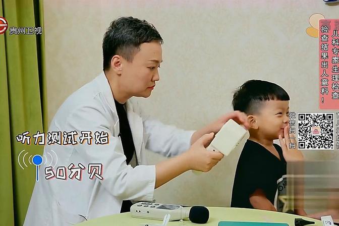 2岁宝宝还不会说话,医生检查后结果出人意料,妈妈不愿相信!