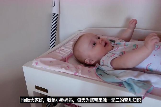 新手妈妈:四个月婴儿发育指标和能力发展,你了解多少?