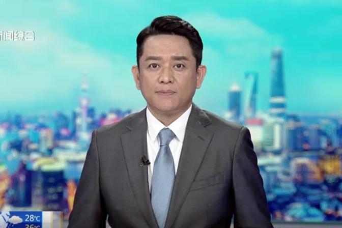"""昔日超级""""牛散""""被逮捕 上海警方破获首起虚假报撤单操纵股市案"""