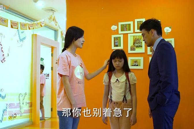 严总处理不了空降的女儿,为了省事,8岁还送孩子上幼儿园!