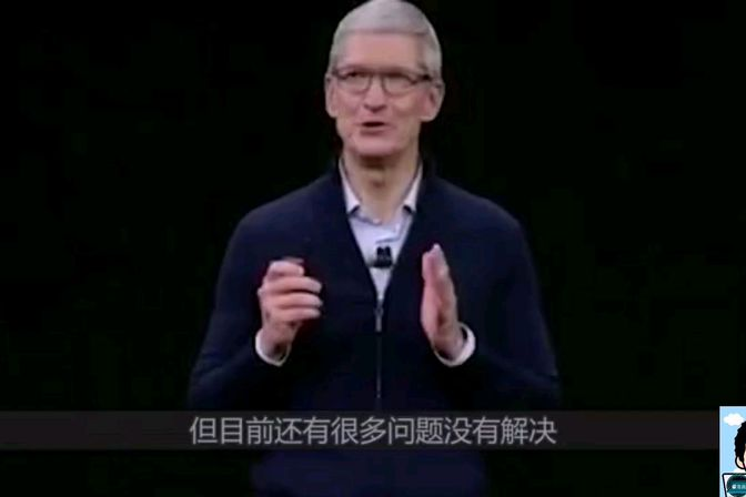 """IOS13系统又出新BUG,遭到用户集体""""吐槽"""",苹果试图挽回局面"""