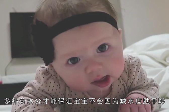 """秋冬干燥宝宝容易""""红脸蛋""""?做到这些,帮助宝宝保持高颜值"""