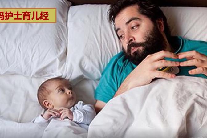 宝宝总是要边吃奶边睡觉怎么办,妈妈可以这样做!