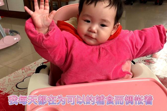10个月宝宝吃辅食不消化,有什么好办法,宝妈应该怎么做?