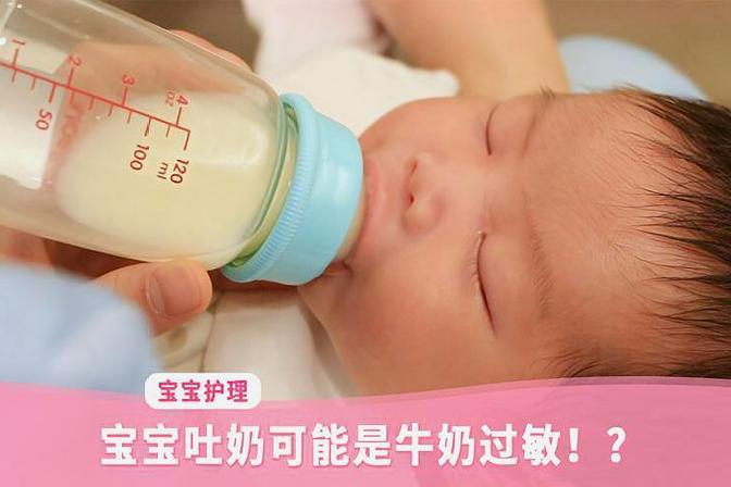 宝宝乳糖不耐受和牛奶过敏不一样!这才是牛奶过敏的表现