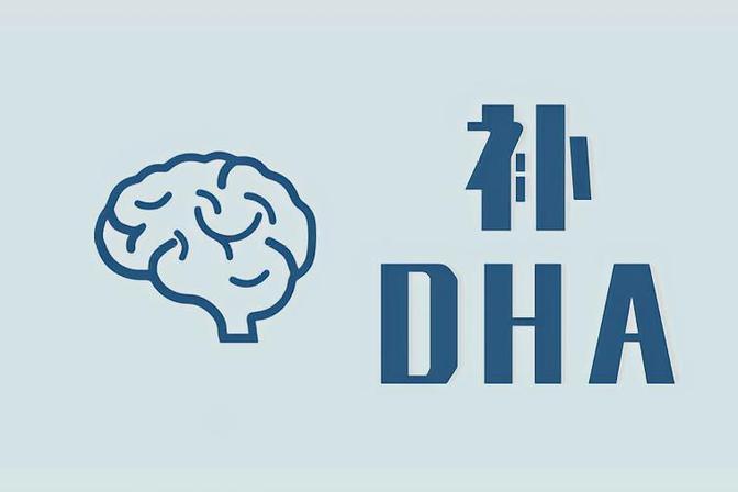 怀孕期间多补充DHA,孩子更聪明!怎么补、补多少,医生详细解答