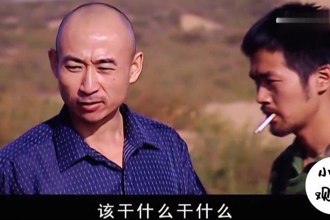 天道:女友因公殉职,与丁元英的最后一次通话,却是告别!