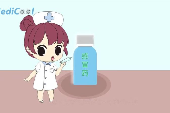 儿童能不能吃成人感冒药?