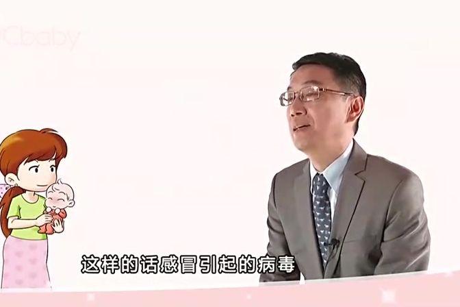 崔玉涛亲子课堂:哺乳期感冒了还能喂母乳吗?