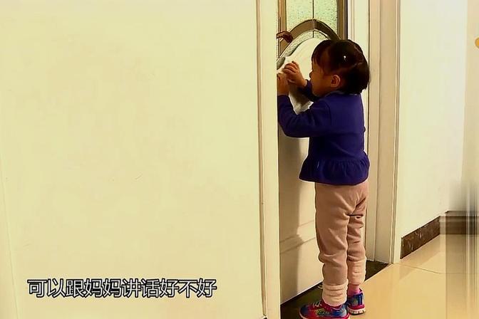 育儿大师:宝宝太黏人,妈妈去厕所都不行,厕所门口哭不停!