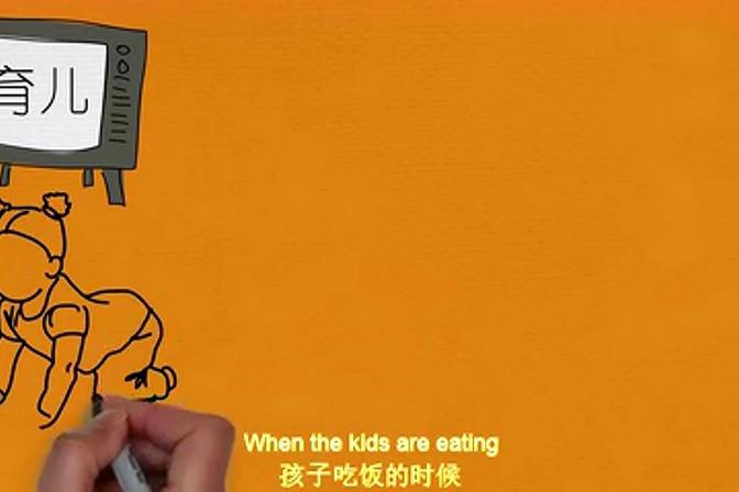 孩子发脾气不听话怎么办,高情商的家长都是这样做,你学到了吗