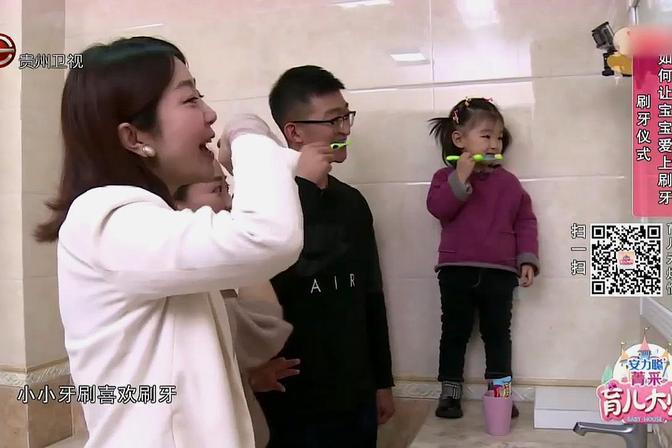 宝宝刷牙哭闹不止,专家却有妙招,孩子竟主动刷牙!
