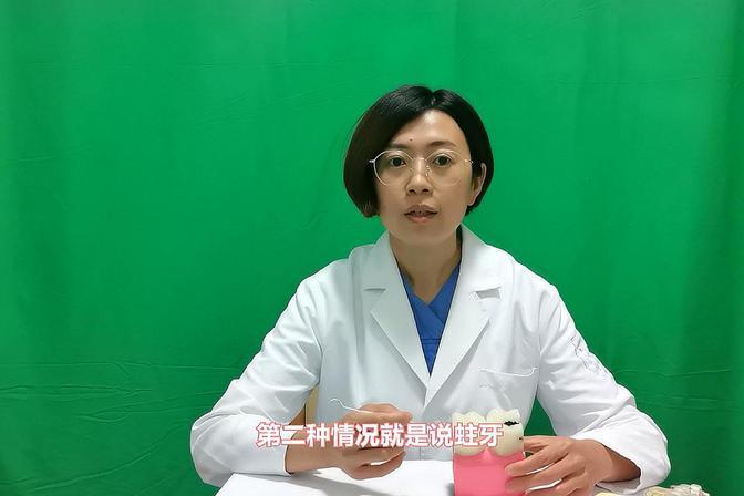 小孩牙疼怎么办?医生教你,5种病因,5种应对方法,建议收藏