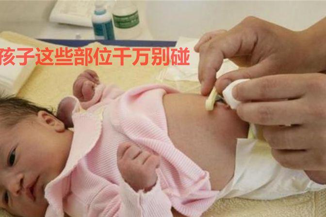 刚出生100天内的新生儿,身上这3个部位连父母都不能碰,要忍住