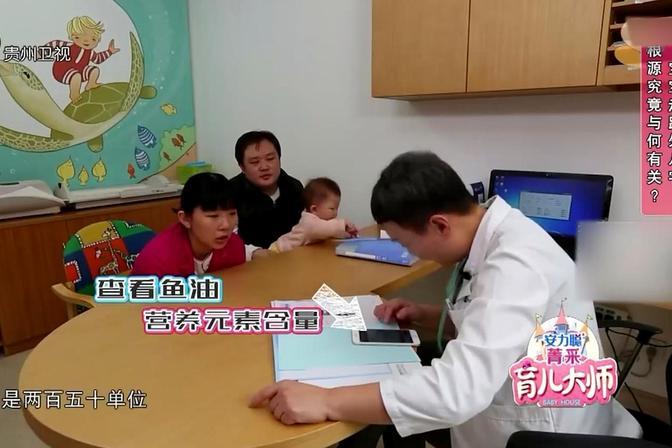 1岁宝宝走路外八字,专家检查发现问题,新手宝妈全是错误!