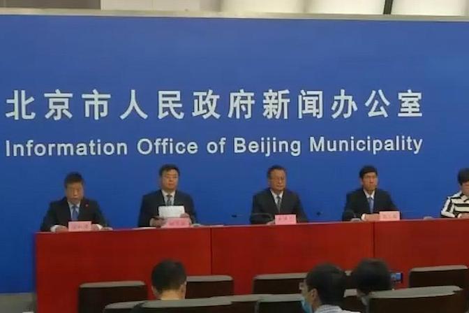 北京暂停跨省旅游