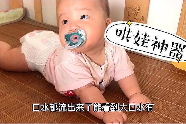 五个月宝宝总是哭闹,一给安抚奶嘴立刻乐了,宝爸:这上瘾了咋办
