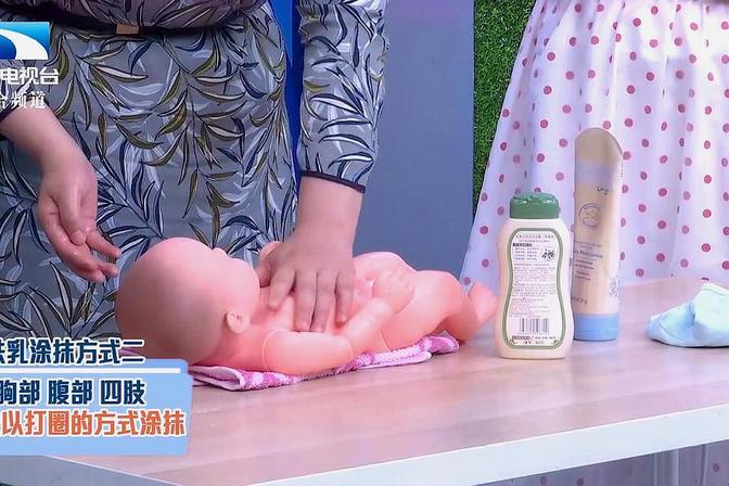 如何护理儿童湿疹?洗完澡后轻轻蘸干不要擦,防止皮脂膜破坏