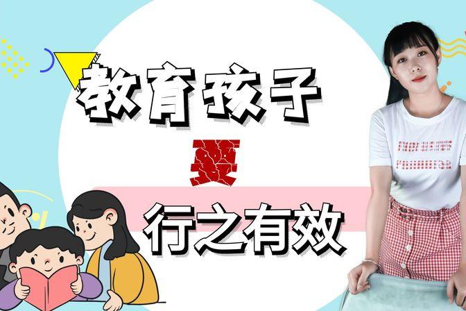 """孙俪教孩子刷牙网友点赞:最有效的教育方式,是父母的""""不讲理"""""""