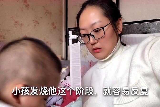 八个月宝宝第一次发高烧,急坏新手宝妈,整个过程像打仗