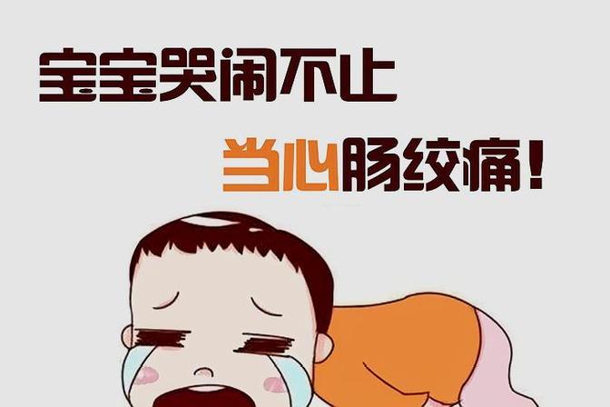 两个月的宝宝一到下午五六点就开始哭闹哄都哄不好什么情况
