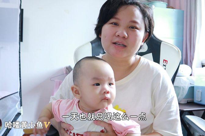 6个月的宝宝,一顿只吃70毫升,一天喝奶量才600左右,真是愁人