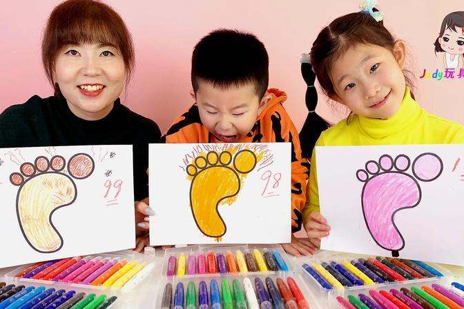 宝宝为卡通臭脚丫涂色画画颜色启蒙亲子涂鸦