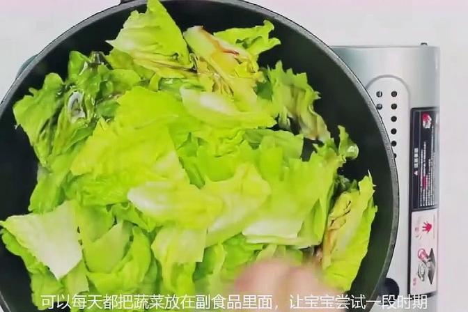 宝宝不爱吃蔬菜怎么办?妈妈试试这么做,让宝宝乖乖吃蔬菜