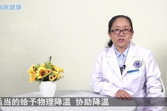 孩子肺炎高烧不退,家长该怎么办?医生提醒4件事,做到妥善处理