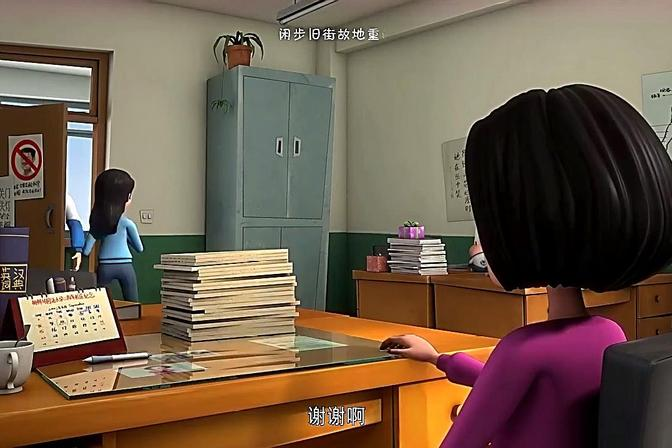 茶啊二中:学生教师节给老师送礼物,唯独她没有?在这藏着呢!