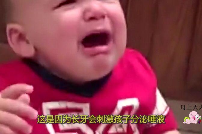 宝宝有这5个表现,暗示他已经生病了,妈妈可不要再耽搁了1