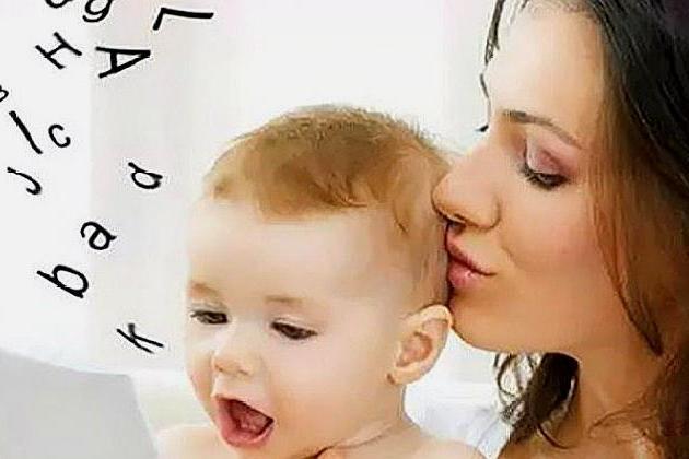 宝宝刚会说话发音不准怎么办一定注意这两点,否则后悔莫及